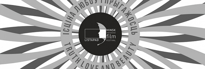 "AWARDS OF THE 24ND MIFF ""LISTAPAD"""